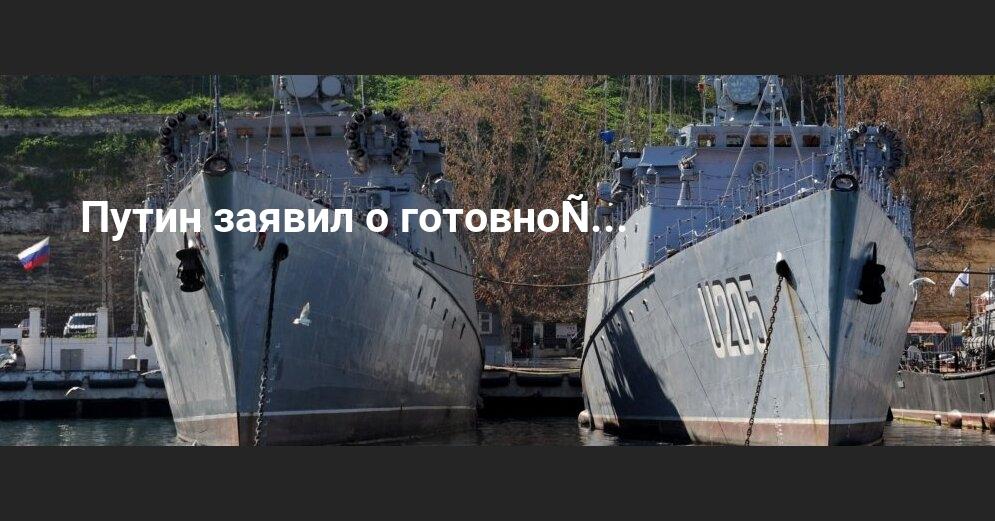 Смертельная трагедия на полигоне под Киевом: свежие подробности