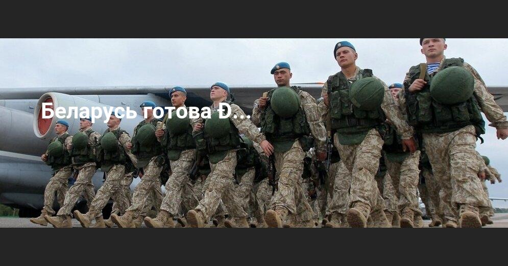 Миротворцев на Донбассе сделают сакральной жертвой?