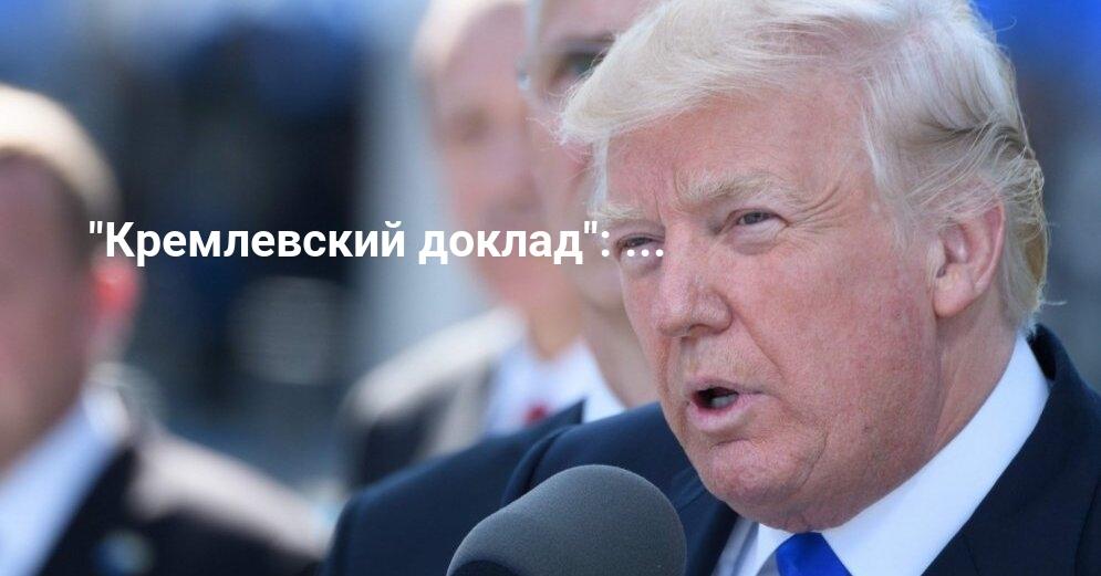 Всех диктаторов ждет тотальное презрение и позор, - Турчинов о Путине и его северокорейском коллеге